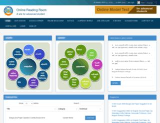 onlinereadingroom.com screenshot