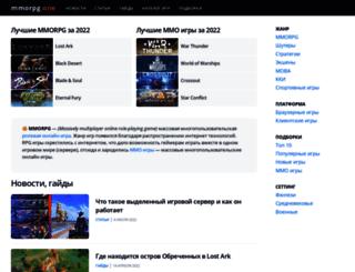 onlines-games.ru screenshot
