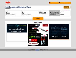 onlineseva.co.in screenshot