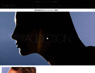 onlineshop.addiction-beauty.com screenshot