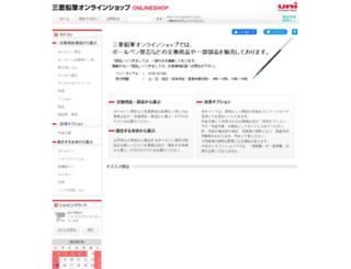 onlineshop.mpuni.co.jp screenshot