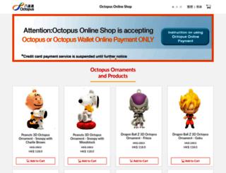 onlineshop.octopus.com.hk screenshot