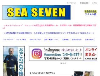 onlineshop.sea7.info screenshot