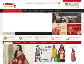 onlineshoppingindia.com screenshot