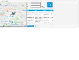 onlineshoppinguk.econt.com screenshot