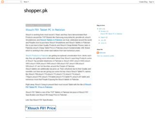 onlinestoreinpakistan.blogspot.com screenshot