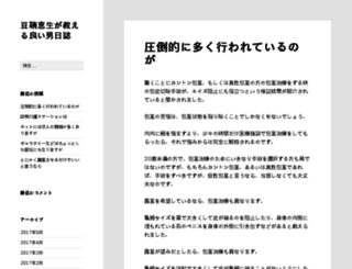onlinetechlinks.com screenshot