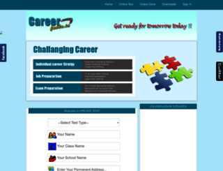 onlinetest.careerfunda.in screenshot