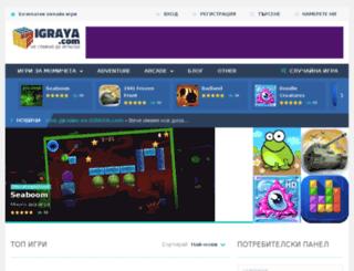 onlinetopigri.com screenshot