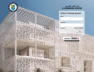 onlinetrain.kuniv.edu screenshot