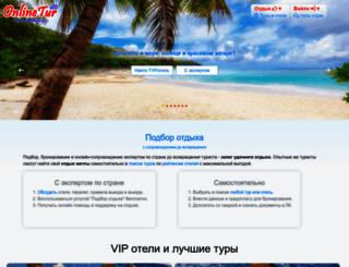 onlinetur.ru screenshot
