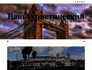 onlunch.ru screenshot
