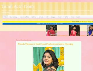 onlyactress143.blogspot.sg screenshot