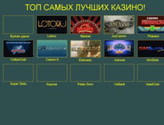 onlyanons.ru screenshot