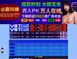 onlyfunnystories.com screenshot