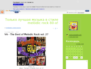 onlymelodicrock.blog.ru screenshot