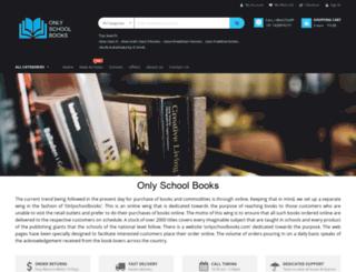 onlyschoolbooks.com screenshot