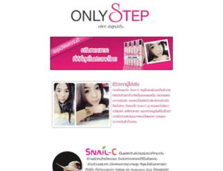 onlystep.com screenshot