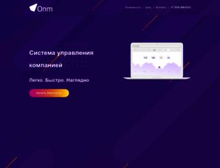 onm.ru screenshot
