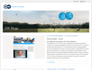 onmedia.dw-akademie.com screenshot