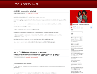 onno.jp screenshot