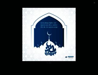 onnorokomsms.com screenshot