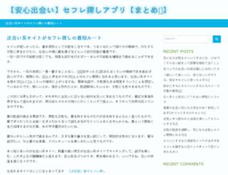 onntikokuhuku.com screenshot
