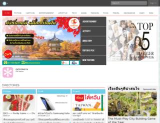 onnyjung.exteen.com screenshot