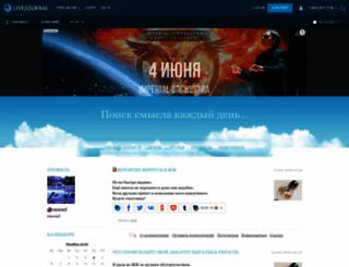 onorael.livejournal.com screenshot