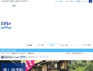 onpara.jp screenshot
