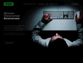 onsec.ru screenshot