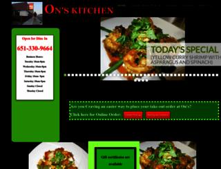 onskitchen.com screenshot