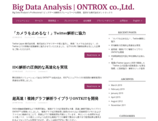 ontrox.com screenshot