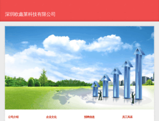 onu-mall.com screenshot