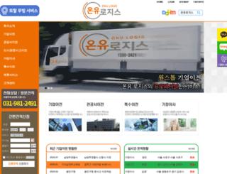 onu24.com screenshot