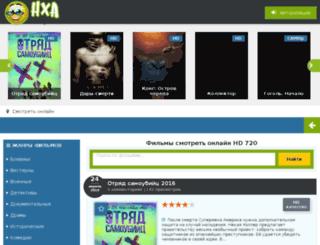 onxa.ru screenshot