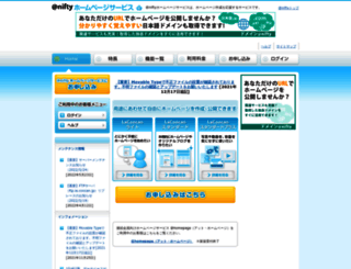 oo7.jp screenshot