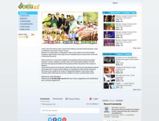 ooba.e-pao.org screenshot