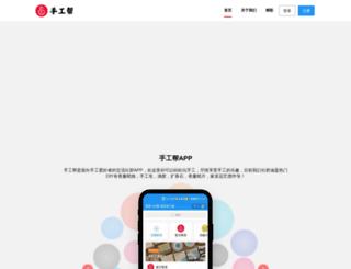 oobang.com screenshot
