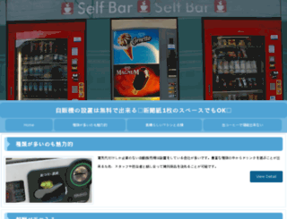 oogletutorials.com screenshot