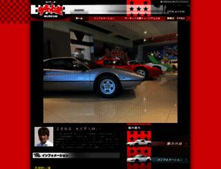 ookami-museum.com screenshot