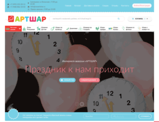 oooartshar.ru screenshot