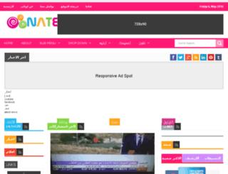 ooonate.com screenshot