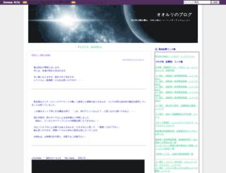ooruri777.seesaa.net screenshot