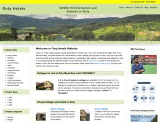 ootyhotels.org.in screenshot