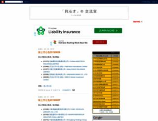 oozexude.blogspot.hk screenshot