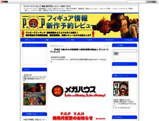 op-fig.com screenshot