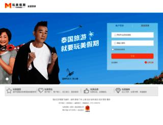 op160.com screenshot