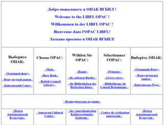 opac.libfl.ru screenshot