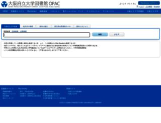 opac.osakafu-u.ac.jp screenshot